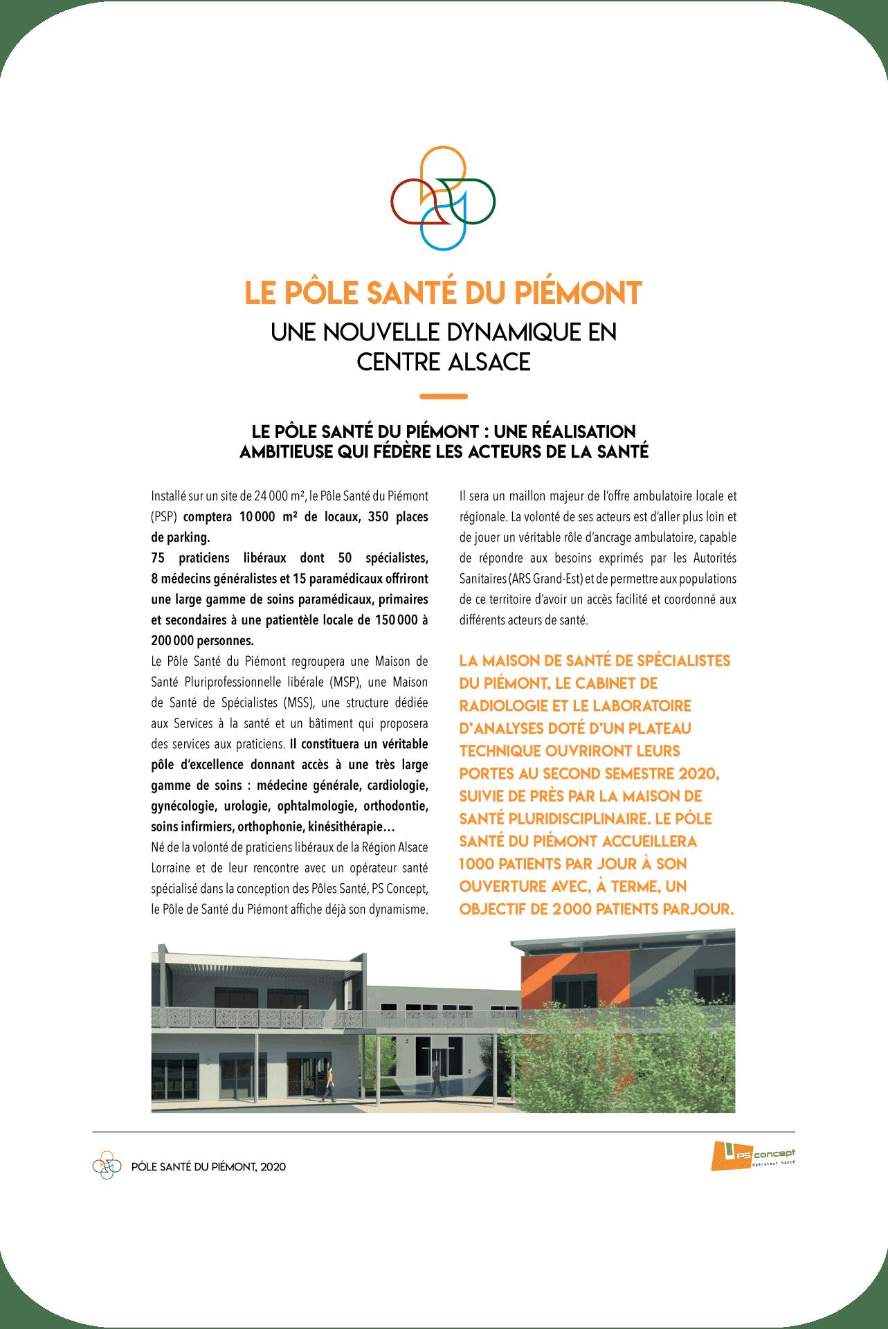 La plaquette du projet Pôle Santé du Piémont